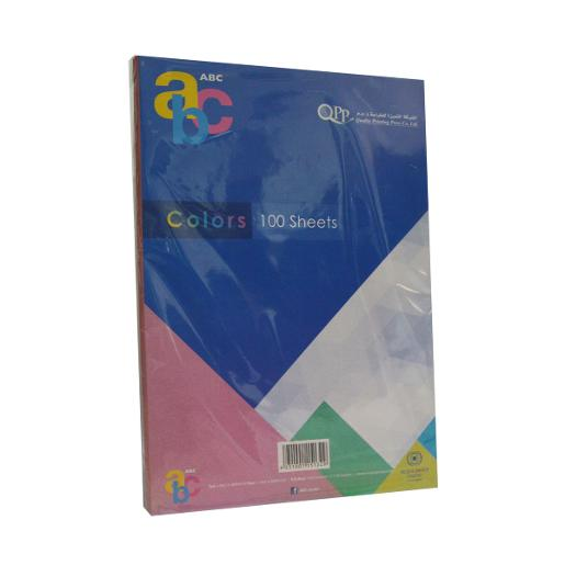 A4 Colored 80g 100 sheets (Yellow)